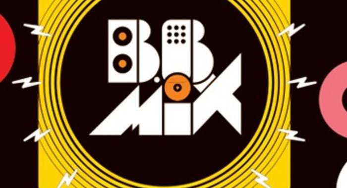 BBmix 2012: Playlist