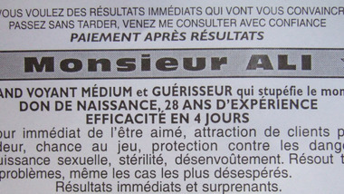 Desmond and the Tutus: Taste the Mnusic
