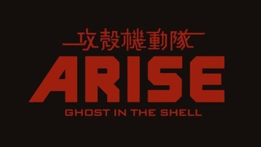 Cornelius: Ghost in the Shell Arise