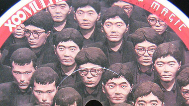 SEPIA. Yellow Magic Orchestra: Tighten Up (live + interview dans l'émission Soul Train, 1980)