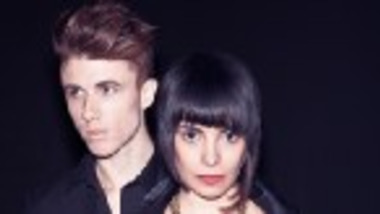 School Of Seven Bells : The Night