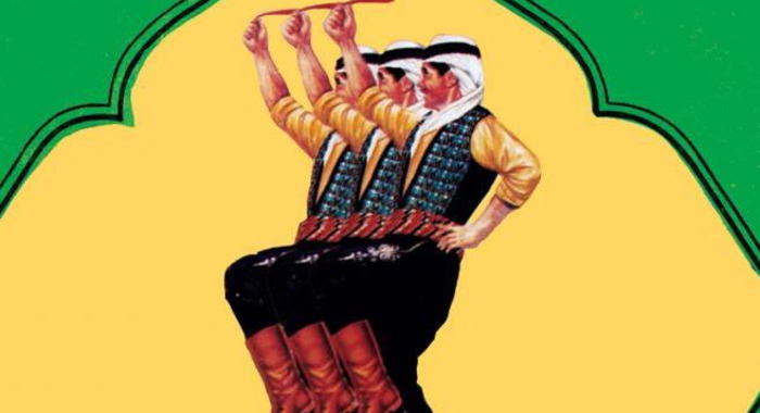 Dabke: Sounds of the Syrian Houran