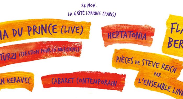 Festival Marathon! : Pantha du Prince, Flavien Berger and More à la Gaité Lyrique