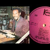 Hailu Mergia and The Walias Band - Tche Belew